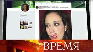 В Париже во время освещения массовых акций протеста ранена журналист телеканала RT.