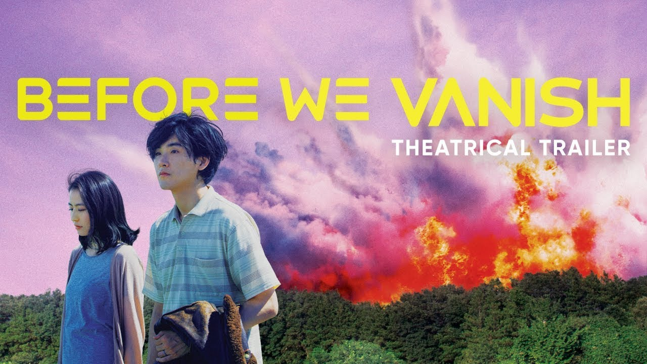 BEFORE WE VANISH [Theatrical Trailer] – In Select Theaters Starting Feb 2