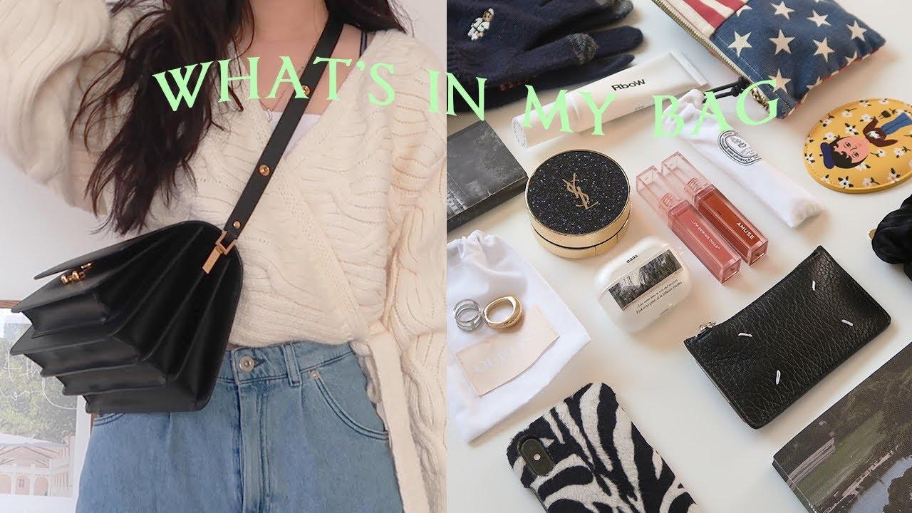 (Eng) WHAT'S IN MY BAG 👝 마르니 트렁크백 속 소지품들 소개하는 왓츠인마이백 | zoopeach지우