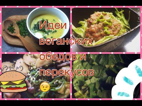 Черемша рецепты приготовления
