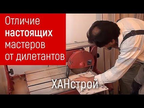 Новостройки Анапы от застройщика, планировки и цены