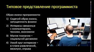 Саморазвитие программиста - Блог о саморазвитие (Сдвиг сознания)