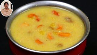 1 கப் ரவை இருந்தா உடனே இதுபோல பாயாசம் செஞ்சி பாருங்க   Sweet Recipes in Tamil   Rava Payasam