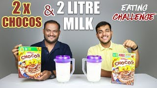 2 X CHOCOS WITH 2 LITRE MILK EATING CHALLENGE   Chocos And Milk Eating Competition   Food Challenge