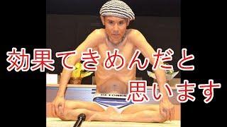 片岡鶴太郎(62)が13日、インド大使館で「インド政府公認プロフェ...