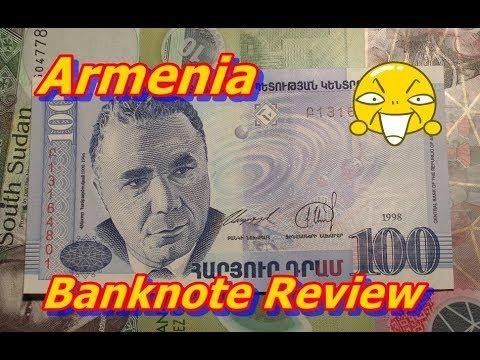 Armenia 100 Dram 1998 Banknote Review