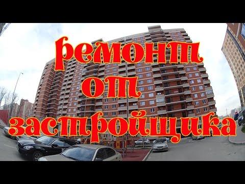 Видео Ремонт квартиры самому