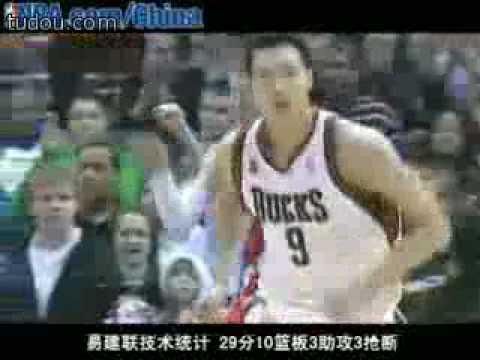 易建联29分10篮板3抢断3助攻[Tudou com]