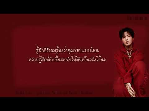 [Thaisub]