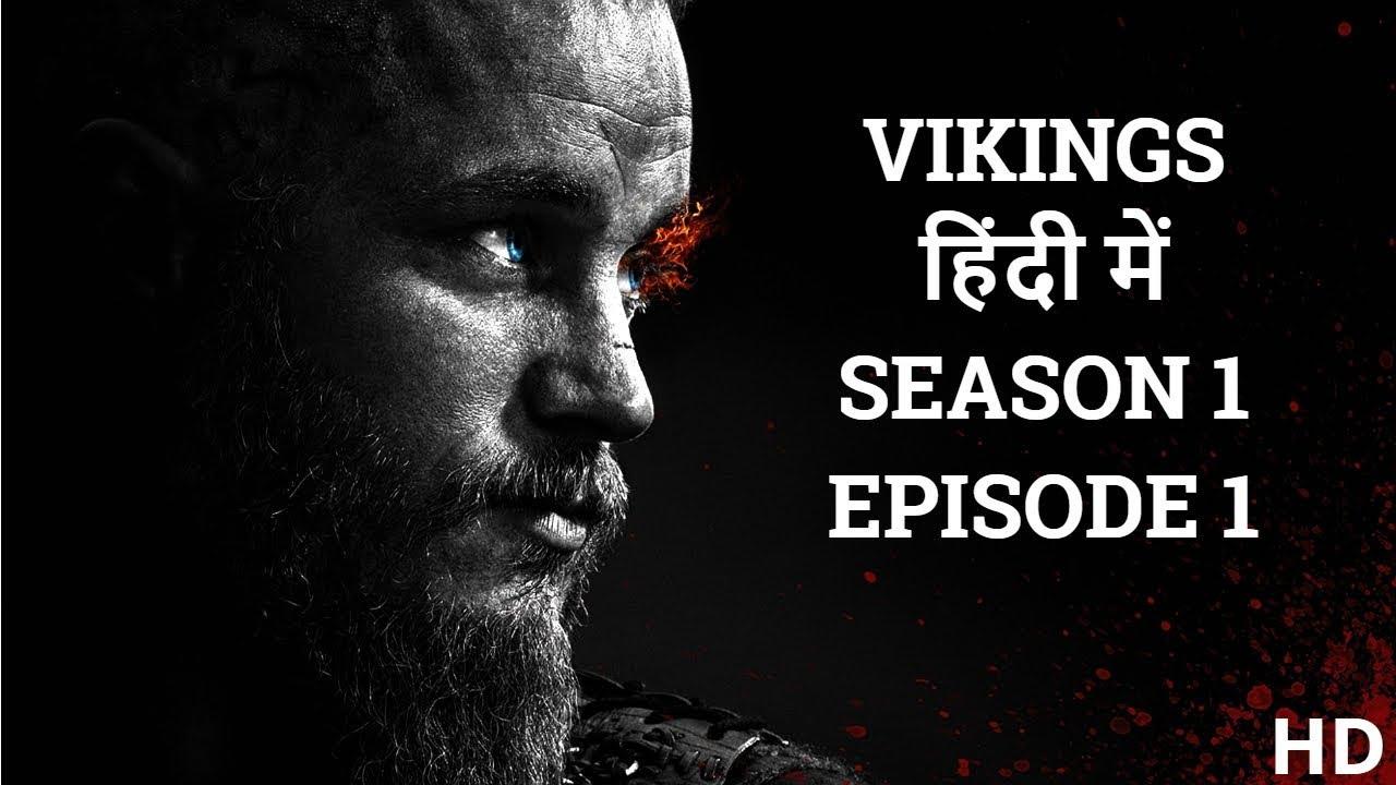 Vikings Season 1 Episode 1 Explained In Hindi | Vikings S01E01 In 5  Minutes- Hindi | Full HD