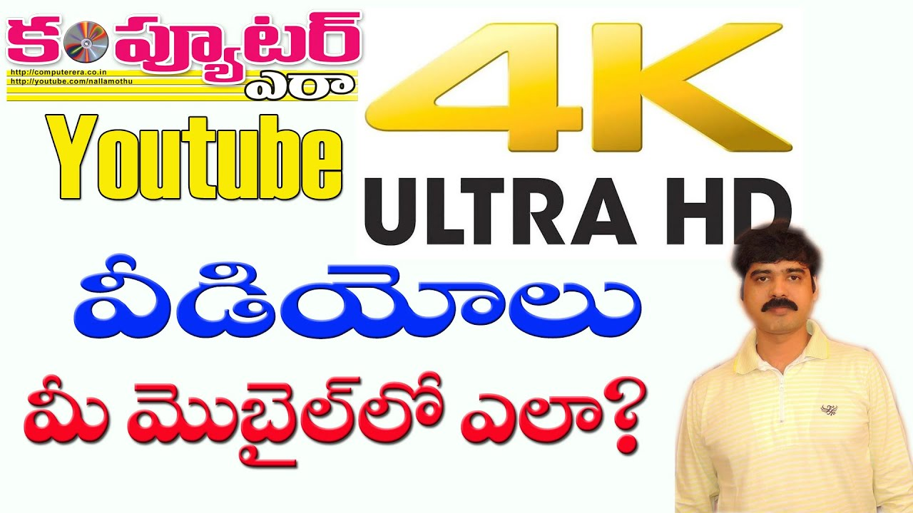 how to download 4k videos from youtube on android