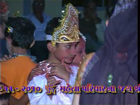 Mehta Ladies Garbo and Kids Dance in the Bhagwat Sapta 2010