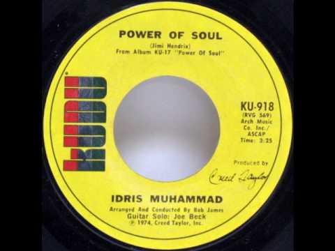 IDRIS MUHAMMAD Loran's Dance 45 rpm