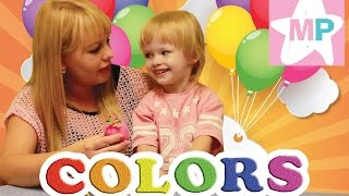 Уроки английского языка / Учим цвета на английском / learn colors in English