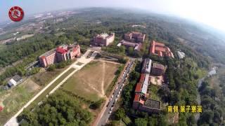 南華大學校園空拍