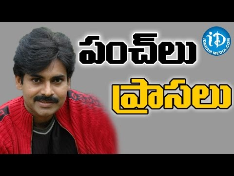 Power Star Pawan Kalyan Back To Back Punch Dialogues || Pawan Birthday Special