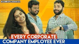 every corporate company employee ever   latest telugu comedy video   chandragiri subbu