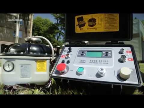 High Voltage Test System HVTS 70 50
