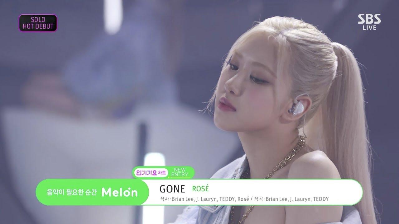 Download ROSÉ - 'Gone' 0314 SBS Inkigayo