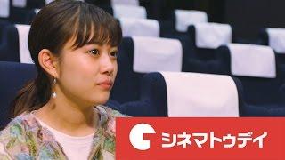 アニメーション監督の神山健治最新作『ひるね姫 ~知らないワタシの物語...