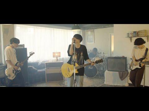 Mr.ふぉるて -  さよならPeace【Official Music Video】