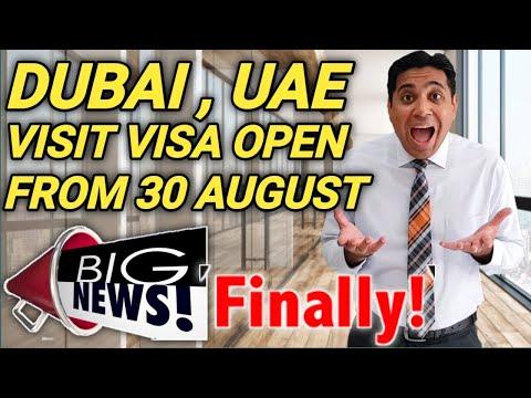 Dubai Visit Visa Open From 30 August | UAE Visit Visa Update | Dubai Visit Visa Open