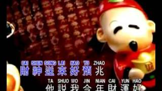 李茂山 - Li Mao Shan - 財神的照料 - Cai Shen De Zhao Liao