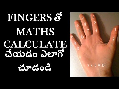 Maths Tricks and Tips By KIDS || Fast Track Mathematics Calculations || Amazing
