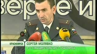 Пьяный водитель сбил беременную девушку — Новости Происшествия   Sibnovosti ru