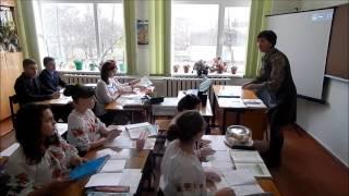 Презентація відео уроку в 7 класі