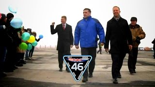Expedition 46-47 Crew Prepares for Launch
