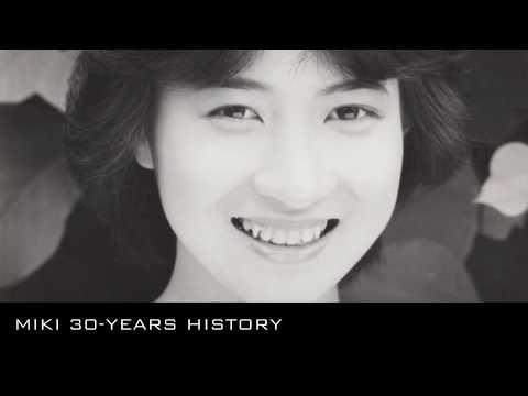山崎美貴30年史
