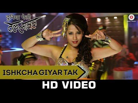 Ishqcha Giyar Taak - Duniya Geli Tel Laavat Marathi Movie Song