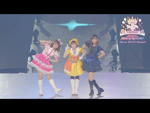https://columbia.jp/idolmaster/ 2019年8月7日発売 Blu-ray BOX『THE IDOLM@STER CINDERELLA GIRLS 6thLIVE MERRY-GO-ROUNDOME!!!』 商品はコロムビア ...