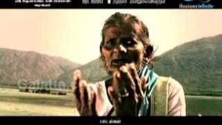 Nanjupuram 10sec - Trailer 1