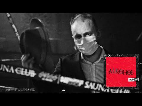 SWISS + DIE ANDERN - ALKOHOL