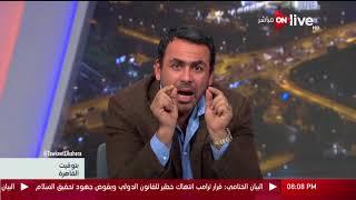 بتوقيت القاهرة -يوسف الحسيني عن أحتلال فلسطين على مر العصور