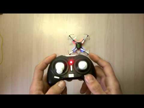 Как откалибровать квадрокоптер