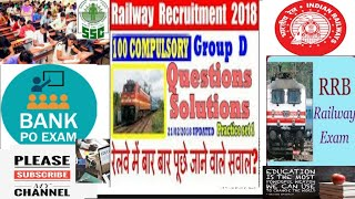 RRB ALP/Group D I Reasoning For Railway Group D , Railway Exam Preparation 2018