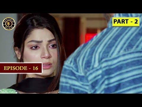 Pakeeza Phuppo Episode 16   Part 2  Top Pakistani Drama