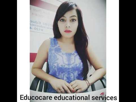 MBBS In Nepal: पास करने होंगे Entrance Exam, विशेष जानकारी के लिए Call करें-7838716612