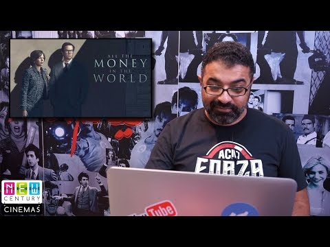 All the Money in the World بالعربي | فيلم جامد Trailer Reaction