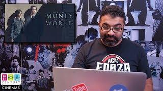 All the Money in the World بالعربي | فيلم جامد Trailer Reaction