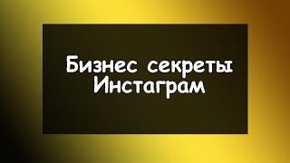 """БМ ТВ  Михаил Дашкиев  Мастер класс """"Мастер   класс׃ """"Бизнес секреты Инстаграм"""" 20 01 2016"""