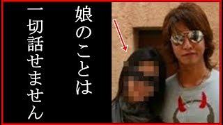 木村拓哉の娘Kōkiにジャニーズ事務所が冷淡対応の理由に驚愕!「名前出さないで」 そのせいで