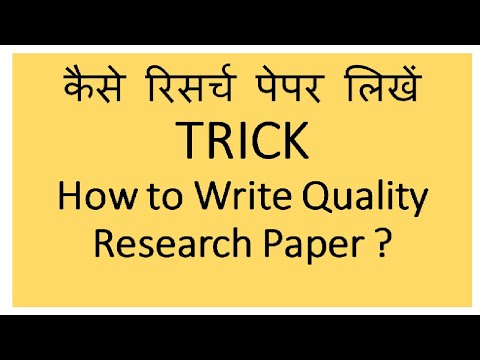 Publish Paper In Scopus And SCI Journals: Process To Publish Paper In Journals