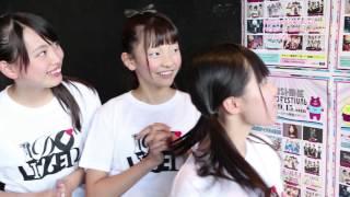 9月15日に晴海客船ターミナルで行われる「SUNSHINE IDOLIZED FES 2013」...