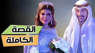 سبب طلاقها من زوجها، حقائق مثيرة عن قصة زواج الفنانة الكويتية الهام الفضالة بـ شهاب جوهر