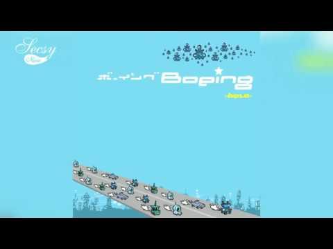 Boeing (aka Leonel Castillo) - Endless - Beta