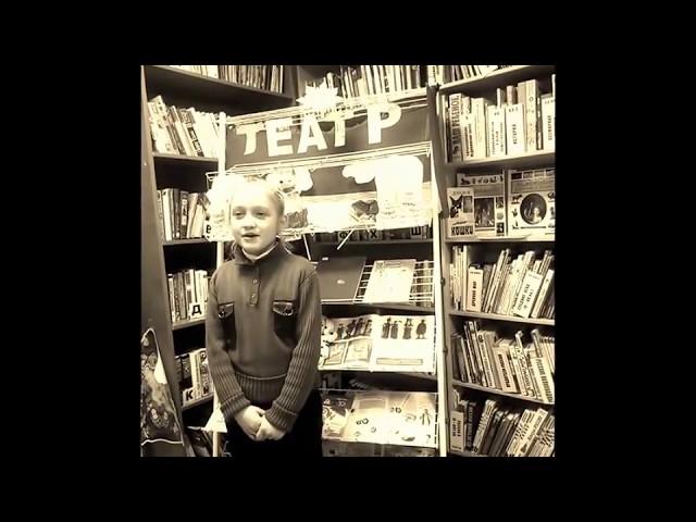 Изображение предпросмотра прочтения – ВладиславаМаевская читает произведение «Ехала деревня мимо мужика...» (Русский фольклор )
